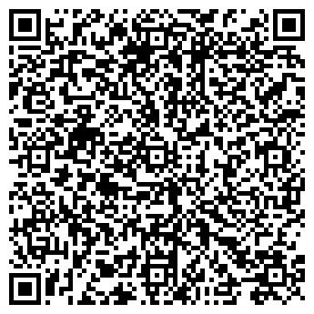 QR-код с контактной информацией организации ООО «Strong»