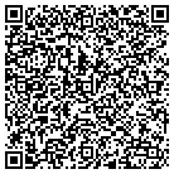 QR-код с контактной информацией организации ООО ГлавДоставка