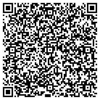 QR-код с контактной информацией организации ОсОО Сапат Дом
