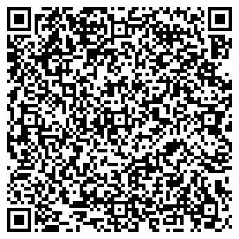 """QR-код с контактной информацией организации ЧУПП """"КовкаЛюкс"""""""