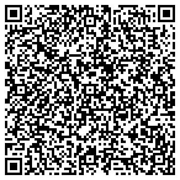 QR-код с контактной информацией организации ООО Первый компьютерный сервис