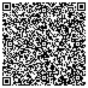 QR-код с контактной информацией организации ООО Единый Визовый центр Сумы