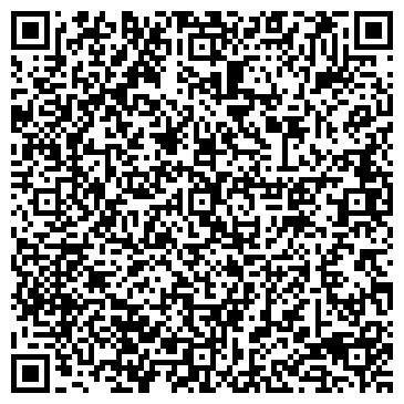 QR-код с контактной информацией организации Гостиница «Актобе»