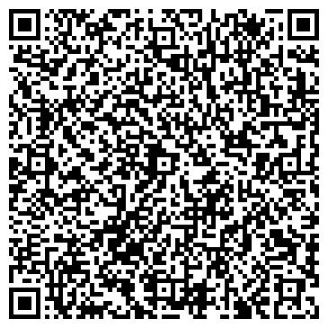 QR-код с контактной информацией организации ООО Проспект741