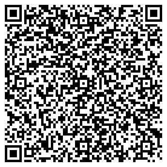 """QR-код с контактной информацией организации ООО """"Территория окон"""""""