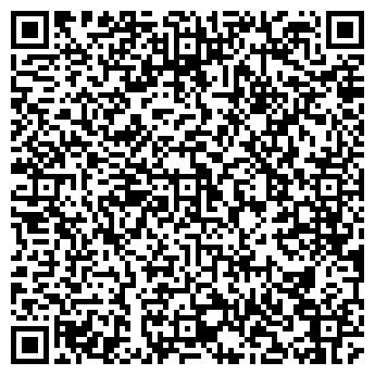 """QR-код с контактной информацией организации ООО """"Омега Трейд"""""""