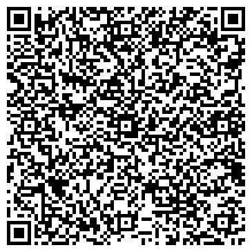 QR-код с контактной информацией организации ООО NanoЭстетик