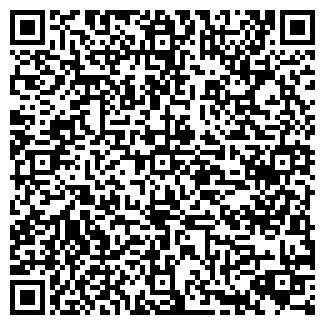 QR-код с контактной информацией организации ТОО COND