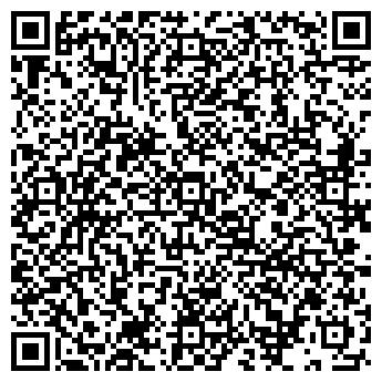 QR-код с контактной информацией организации ООО ArtStone Design