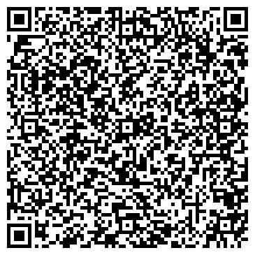 """QR-код с контактной информацией организации """"Саламандра"""""""