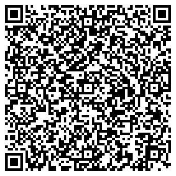 QR-код с контактной информацией организации Юридическая фирма ПРИОРАТ