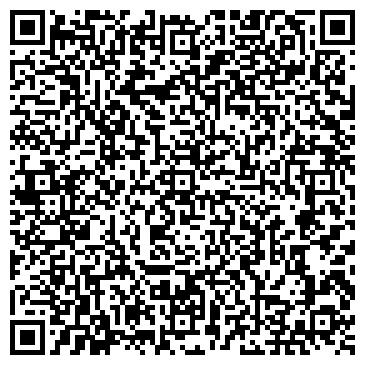 QR-код с контактной информацией организации «Компания «Интер Простор»