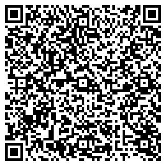 QR-код с контактной информацией организации ООО UBERFON