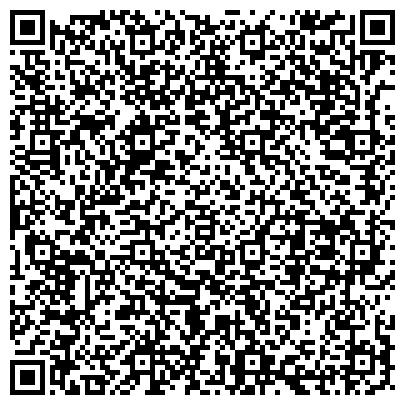 QR-код с контактной информацией организации ТОО Баймакский литейно-механический завод