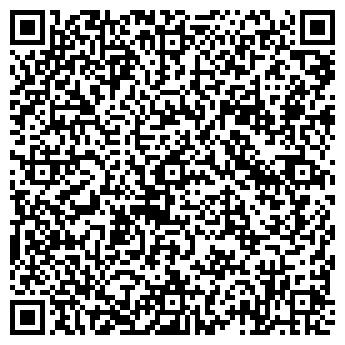 """QR-код с контактной информацией организации ООО """"К.М.А."""""""