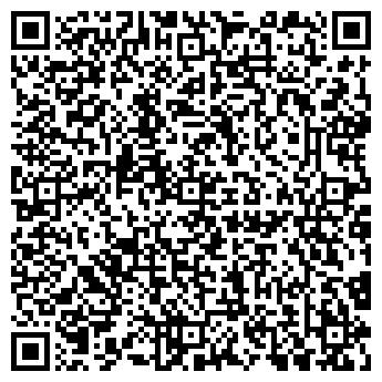 QR-код с контактной информацией организации ООО Монтажная компания Синергия