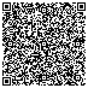 QR-код с контактной информацией организации Студия ТРАДИЦИЯ