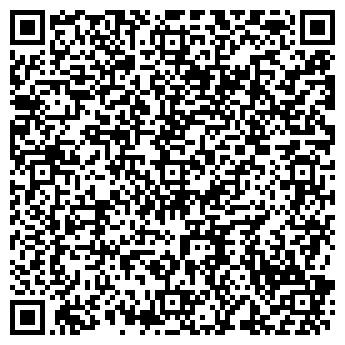 QR-код с контактной информацией организации МЧП ЯШМА
