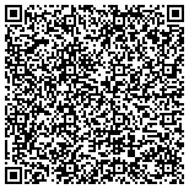 """QR-код с контактной информацией организации ЖК """"Юнис сити"""" ТОО """"Оксибилд"""""""