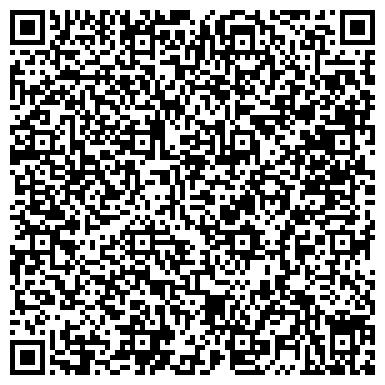 QR-код с контактной информацией организации Стоматологическая клиника «32»