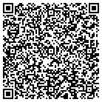 QR-код с контактной информацией организации LTD Center Premium