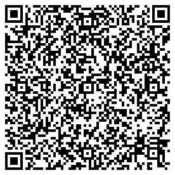 QR-код с контактной информацией организации «Умка»