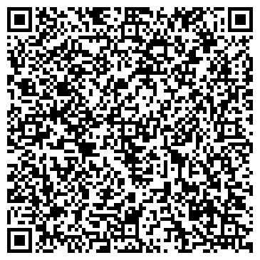 QR-код с контактной информацией организации Чайкова Лариса, ИП