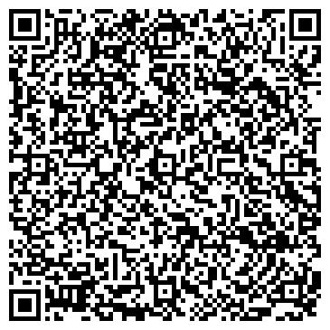 """QR-код с контактной информацией организации LTD Туристская фирма """"EA Travel"""""""