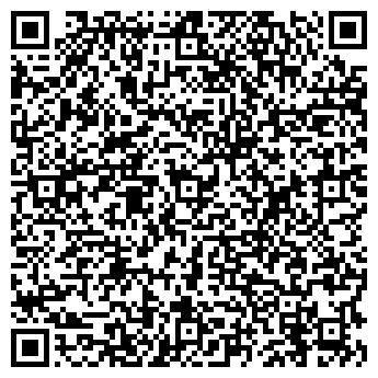 QR-код с контактной информацией организации Стартайм
