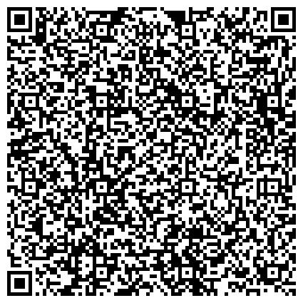 """QR-код с контактной информацией организации Республиканское дочернее унитарное предприятие """"Белоруснефть-Промсервис"""""""
