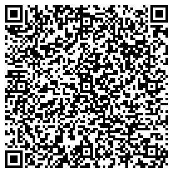 QR-код с контактной информацией организации СОЛЯРИС ТУРС