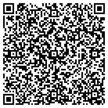 QR-код с контактной информацией организации ООО Экогума