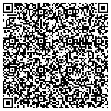 QR-код с контактной информацией организации ООО Белрай