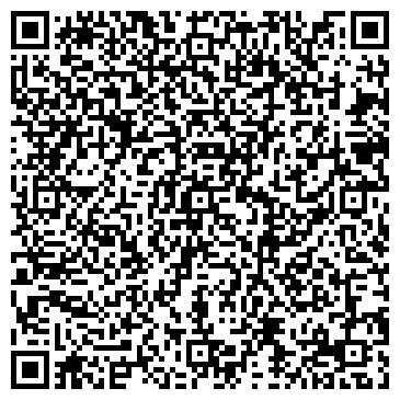 """QR-код с контактной информацией организации ООО """"ЧИСТО-ТА"""""""
