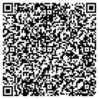 """QR-код с контактной информацией организации ООО ТПК """"Пентан"""""""