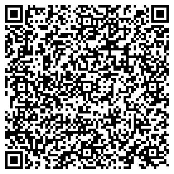 QR-код с контактной информацией организации ООО Дефа