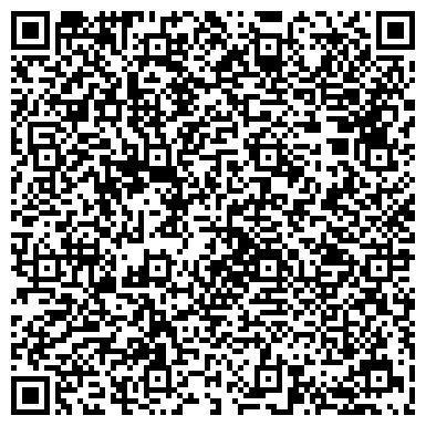 QR-код с контактной информацией организации ООО Эвакуатор Ганцевичи +375(29)2222-782