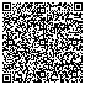 QR-код с контактной информацией организации LTD UMID-PHARM