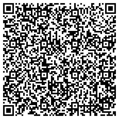 2fa101aabaff QR-код с контактной информацией организации Белый Бриллиант в ТЦ Жемчужная  Плаза