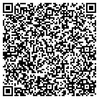 QR-код с контактной информацией организации LP troys