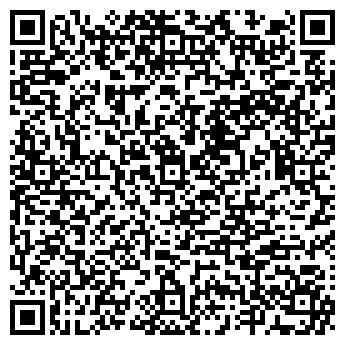 QR-код с контактной информацией организации СПУТНИК-ЭЛИТ