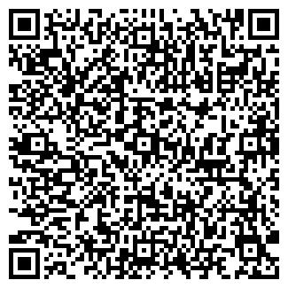 QR-код с контактной информацией организации ЧТУП ---