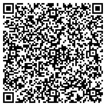 QR-код с контактной информацией организации СТРАЙК-ТУР