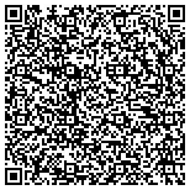 QR-код с контактной информацией организации Home-comfort - натяжные потолки в Минске