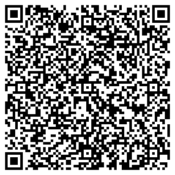 QR-код с контактной информацией организации ИП TM Uniq