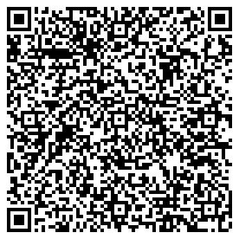 QR-код с контактной информацией организации ООО Справка 01