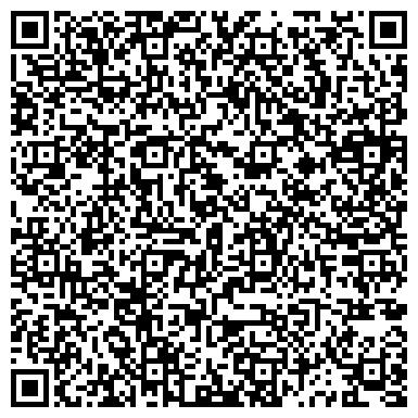QR-код с контактной информацией организации Подарки Hendmade Житикара