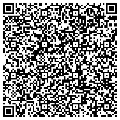 QR-код с контактной информацией организации ООО Строительно  монтажный  трест  № 78