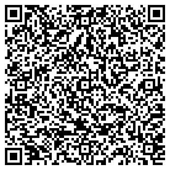 QR-код с контактной информацией организации ЧУП Хомпил