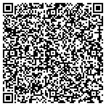 """QR-код с контактной информацией организации ООО Студия """"M9NKEYS"""""""